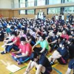 2015サマースクール1日目